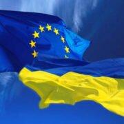 ЄС надав Україні ще 600 млн євро на реформування економіки, – Порошенко